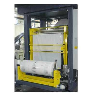 ensacadora-automatica-cv-4125